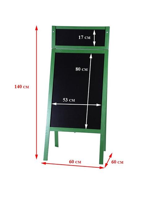 Holz Kundenstopper 140x60cm mit Zusatztafel, Vermassung